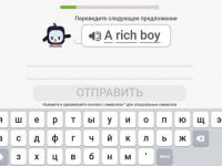 Jeu mobile Learn english for russian native speakers